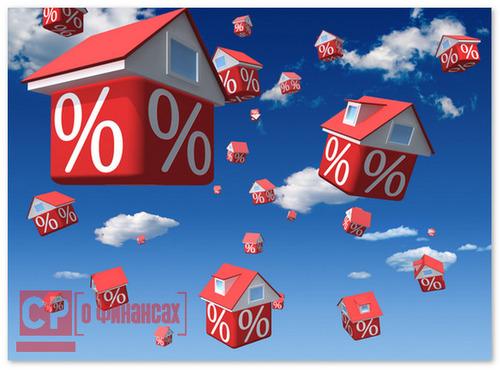 шкаф какой процент по ипотеке будет в 2018 году материалом покрывают