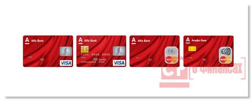 Дебетовая карта Альфа банка, бесплатно, онлайн, отзывы