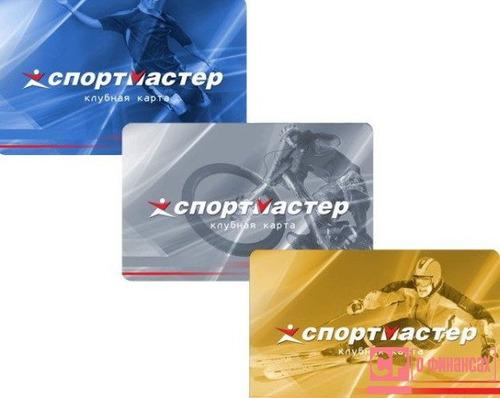 3 вида бонусных карт Спортмастер