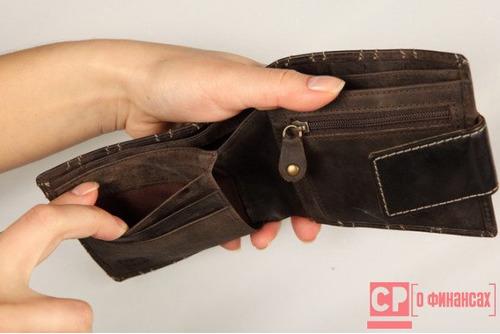 Письмо приставам о погашении задолженности образец
