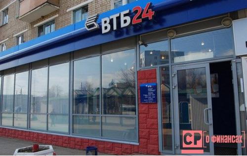 Кредитная карта ВТБ 24 - условия пользования