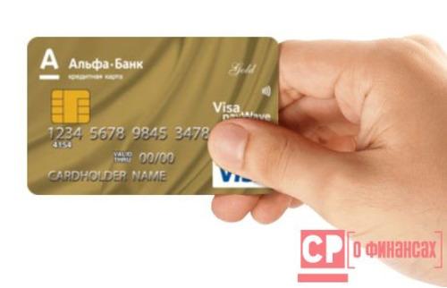 Как сделать себе зарплатную карту в банке 390