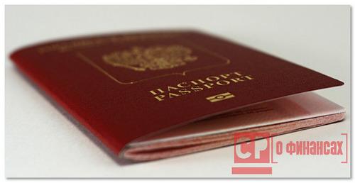 Как и где сделать загранпаспорт в Москве