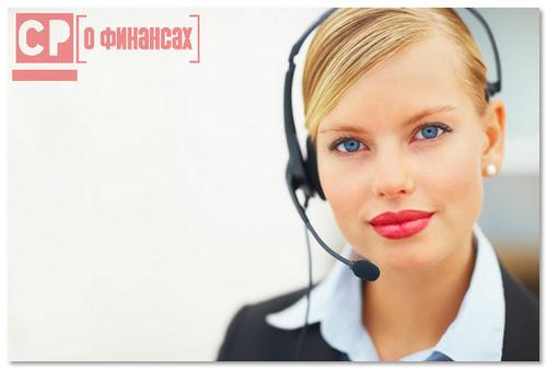 Актив кз личный кабинет детализация звонков