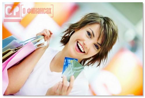 Изображение - Кредитные карты пластилин 1502