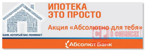 кредит 15000000 рублей