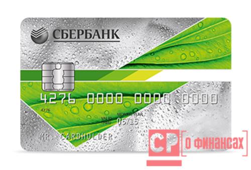 как пользоваться кредитной картой 50 дней компенсации