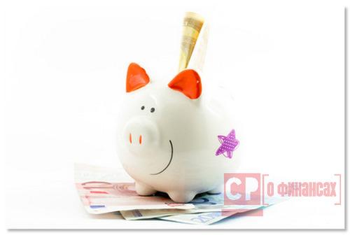 кредит европа банк спб вклады