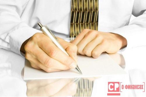 Порядок увольнения при сокращении должности