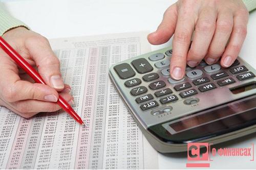 Хоум Кредит рефинансирование - условия