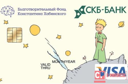 скб заявка на кредит онлайн газета