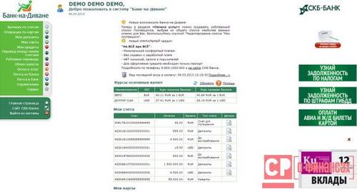 оплата кредита восточный банк через сбербанк онлайн
