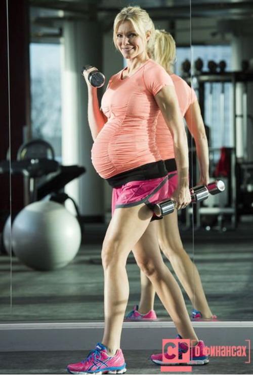 Сокращение должности беременной женщины