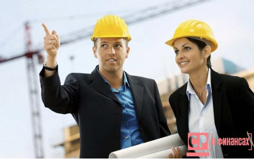 Инструкция приказы по охране труда