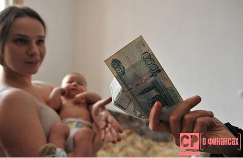 20000 из материнского капитала в 2015 году