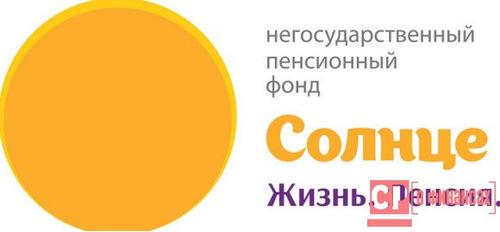 Негосударственный пенсионный фонд солнце жизнь пенсия forex обучение видео в регионе москва