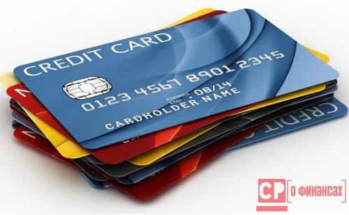кредитная карта втб условия пользования по