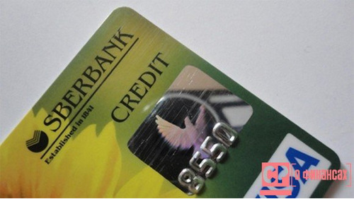 как пользоваться кредитной картой с льготным автокредитованием
