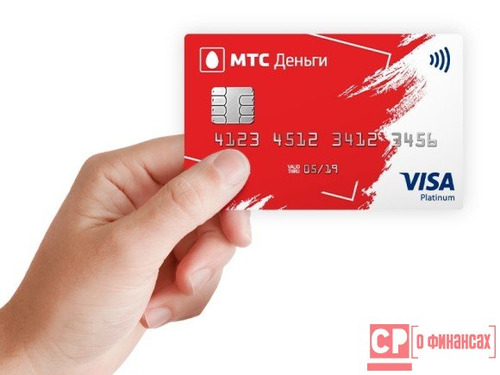 быстро оформить кредитную карту три последние цифры