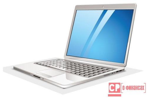 Ноутбук в кредит