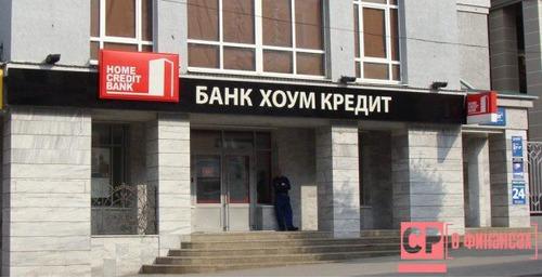 Гетт такси официальный сайт москва вызвать по телефону