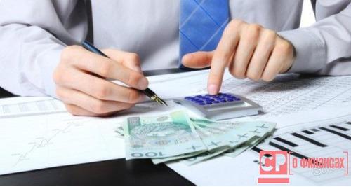 подать заявку на ипотеку во все банки онлайн без справок