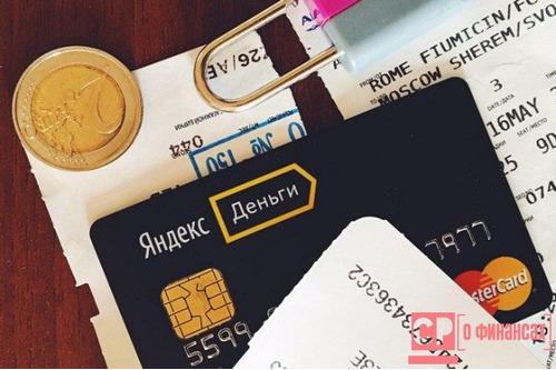 Логотип Яндекс-Деньги на брендовой платежной карте