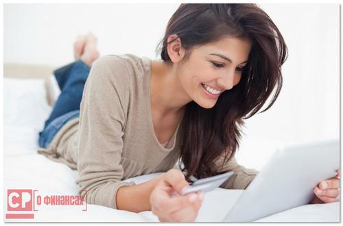 оформить кредит онлайн без tlauncher