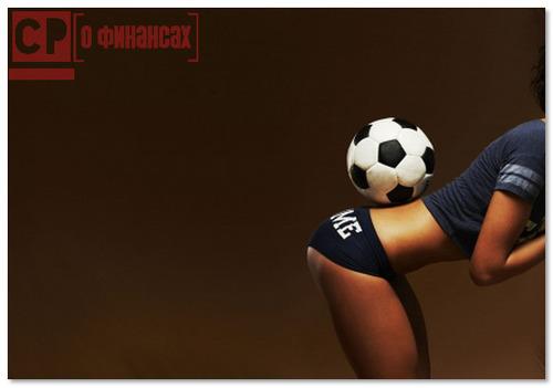 украина онлайн ставки футбол мсл на