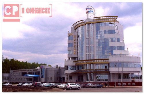 Деньги под залог птс в липецке кредит под залог птс в банках иркутска